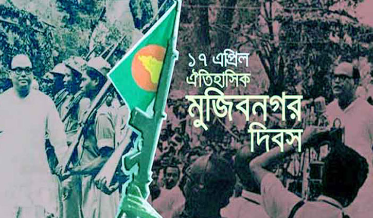Historic Mujibnagar Day today