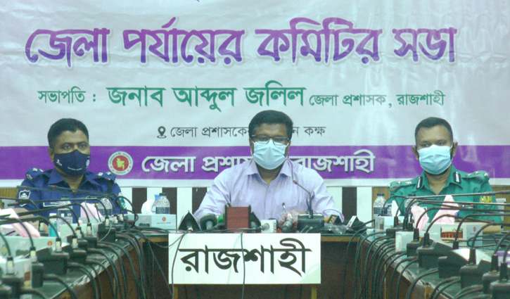 Shops, shopping malls in Rajshahi to remain closed from June 3