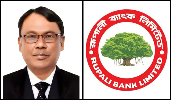 Rupali Bank gets new Chairman