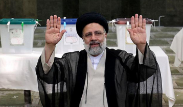 Amnesty calls for investigation against Iranian president