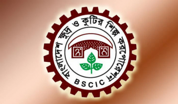 BSCIC to provide Tk50cr loan to entrepreneurs