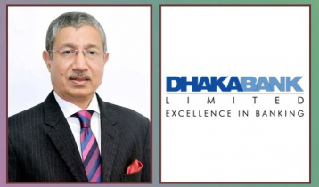Those involved in financial irregularities won`t be spared: Dhaka Bank MD