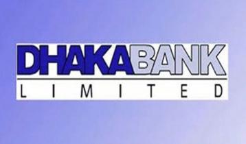 Probe report on Dhaka Bank vault case on Sep 20