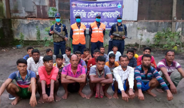 3 missing after trawler capsizes in Bay of Bengal