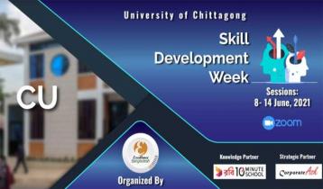 Skill development training at CU