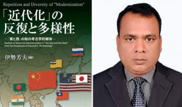 IU teacher's book published in Japan