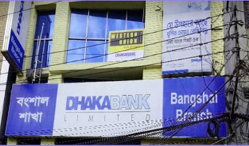 Two officers confess to misappropriating Dhaka Bank money