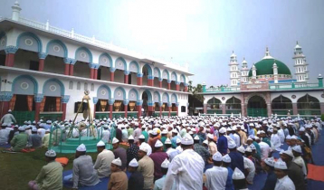 Parts of Bangladesh celebrate Eid