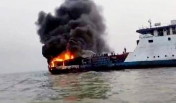 Ferry catches fire in Meghna: 7 trucks burnt