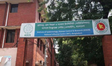 Indian coronavirus variant found in Bangladesh: IEDCR