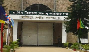 Prisoner dies in Kashimpur Jail