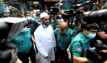 Police seek 7-day remand for Mamunul Haque