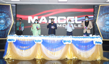 Marcel mobile phone hits the local market