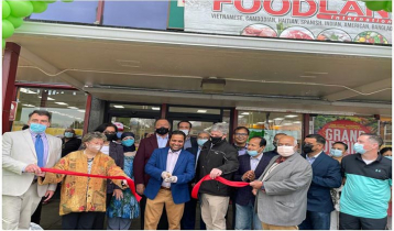 Largest halal supermarket launched in Massachusetts