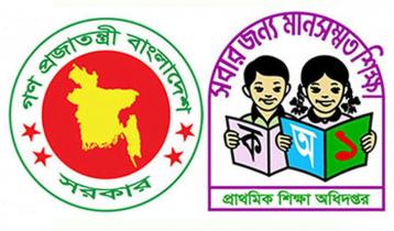 Amendment to be made in pry teachers' recruitment process