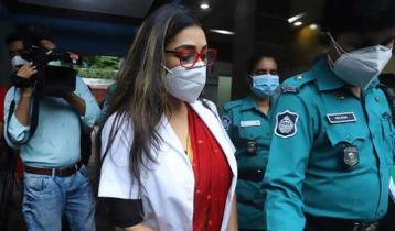 Testimony in Dr. Sabina's case begins July 4