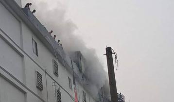 Fire at Savar garment factory