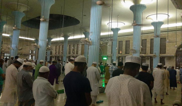 Shab-e-Qadr observed
