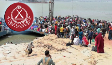 BGB to be deployed in ferry terminals to prevent influx of homegoers