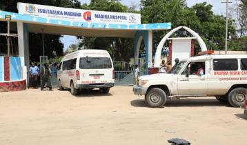 Somalia suicide attack leaves 15 dead