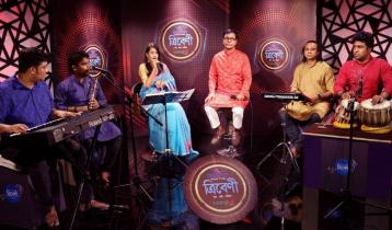 Pakhi Bauliana to sing in 'Tribeni' tonight