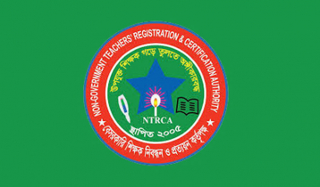 Recruitment will be on merit basis, hopes NTRCA