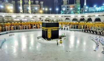 Bangladesh`s Muslims to skip Hajj pilgrimage this year