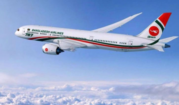 Biman`s four special flights cancelled