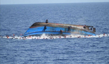 At least 21 people die after boat sinks off Tunisia