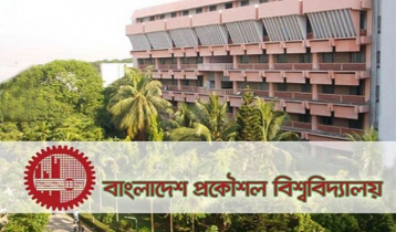 BUET admission begins