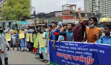 Students stage demo demanding reopening of edu institutions