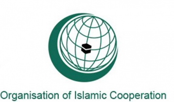 OIC just condemns Israel's barbaric attacks