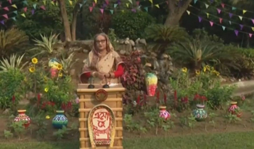 Celebrate Pohela Boishakh at home: PM