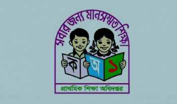 Junior students to get stipend money within 15 days