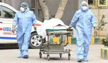 Global Covid-19 deaths cross 32 lakh