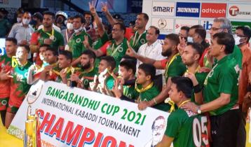 Bangladesh beat Kenya to clinch 5-nation Kabaddi title