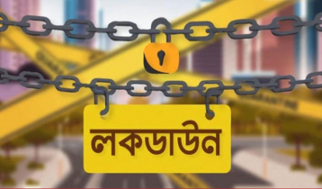 Gazette issued imposing another strict lockdown till April 28