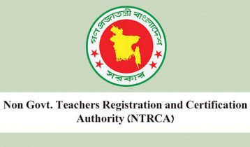 Recruitment of 54,304 teachers: List of vacant posts to be published today