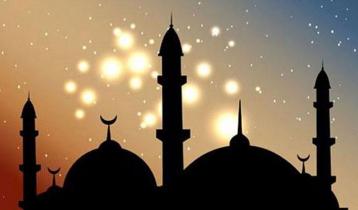 Holy Ramadan begins