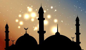 Ramadan begins Wednesday