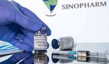 Incepta gets approval to produce Chinese Sinopharm vaccine