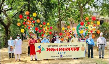 Symbolic Pahela Baishakh celebration at Fine Arts Faculty
