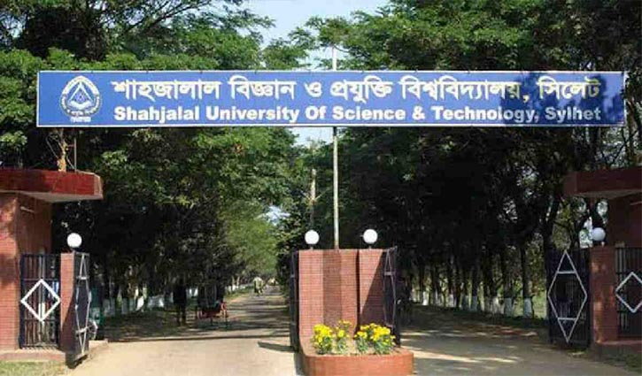 SUST online semester final exam from July 1