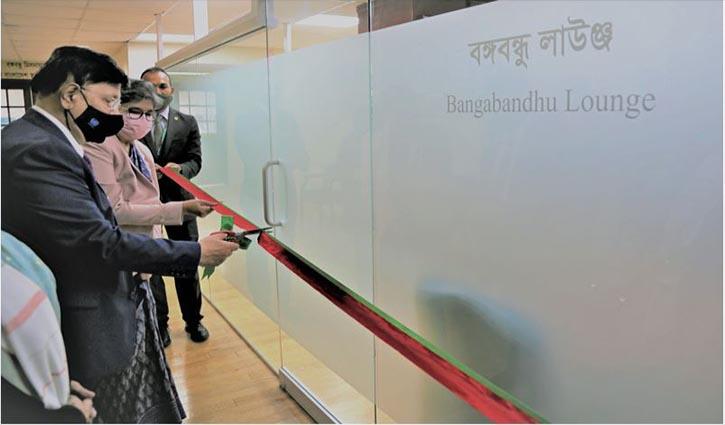 FM inaugurates 'Bangabandhu Lounge' at PMB of UN