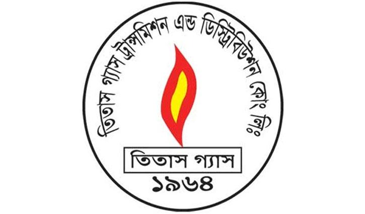 Probe committee formed over N'ganj flat fire