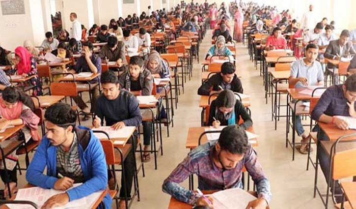 Cluster admission test of 20 universities postponed