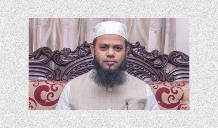 Hefazat leader Azizul Haque put on remand