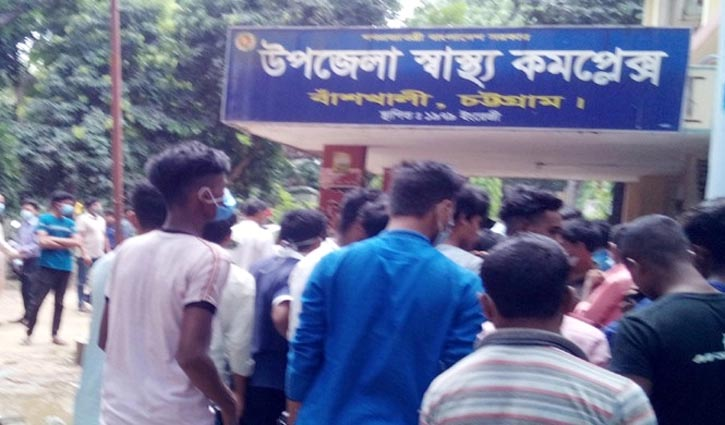 Banshkhali clash: Tk two lakh compensation announced for deceased