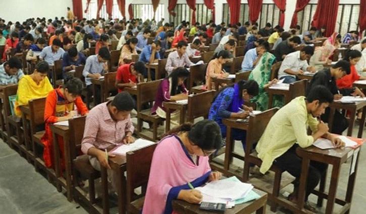 Dental college admission test on June 11