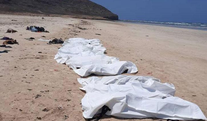 34 migrants dead after boat capsizes off Djibouti